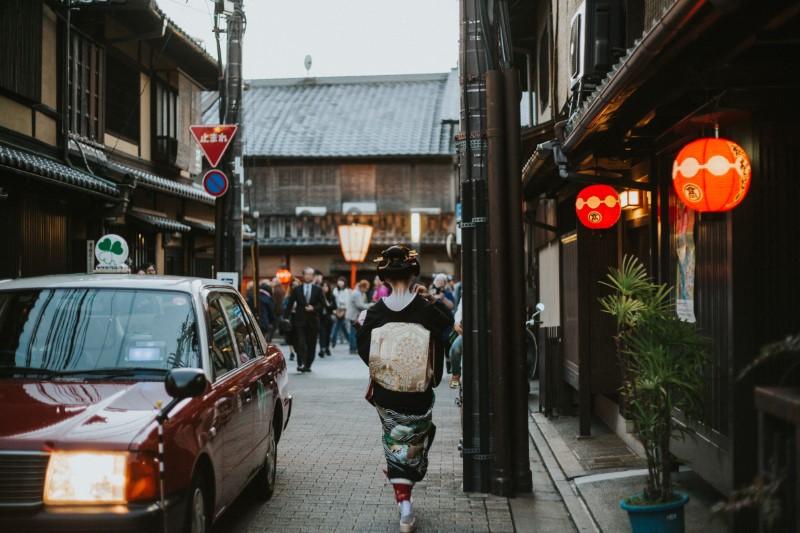 Kjótu ulice